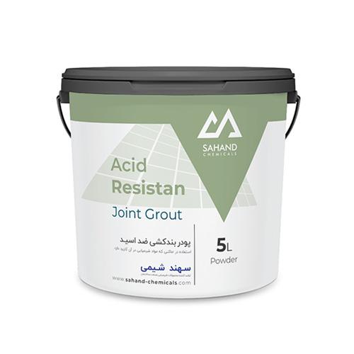 پودر بندکشی ضد اسید