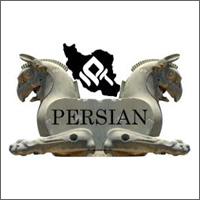 پرشین کاشی ایرانیان